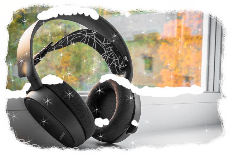 weihnachtsgeschenk headset